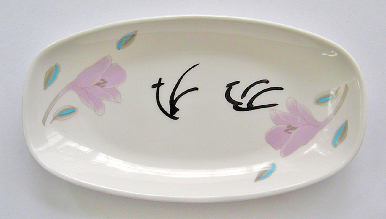 Plate-with-2-Birds
