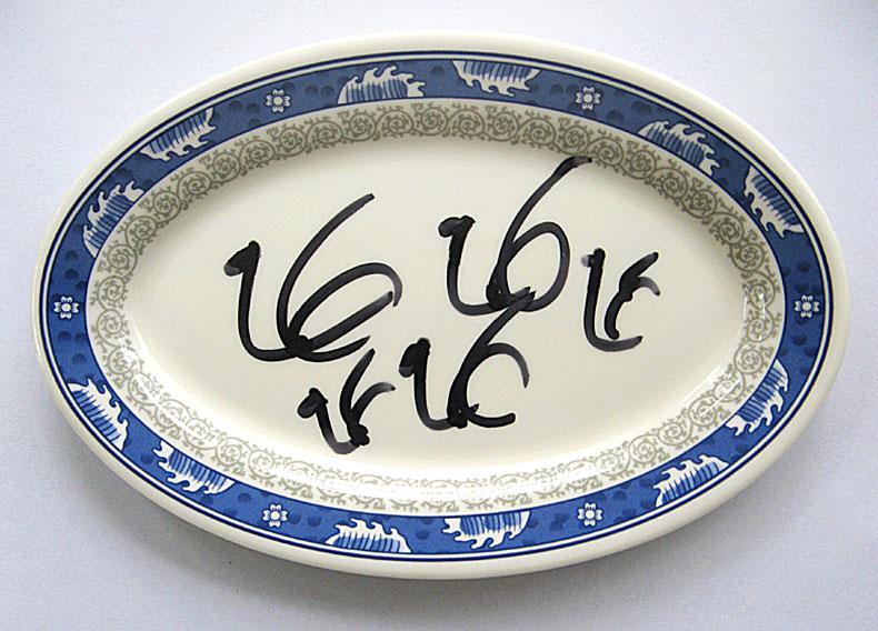 ovale-plate-birds