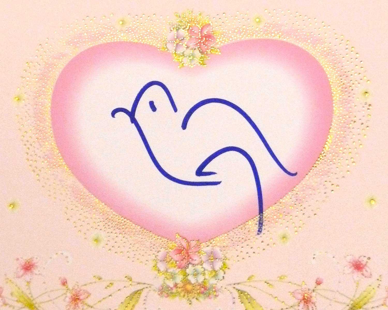 bird2-sri-chinmoy-heart