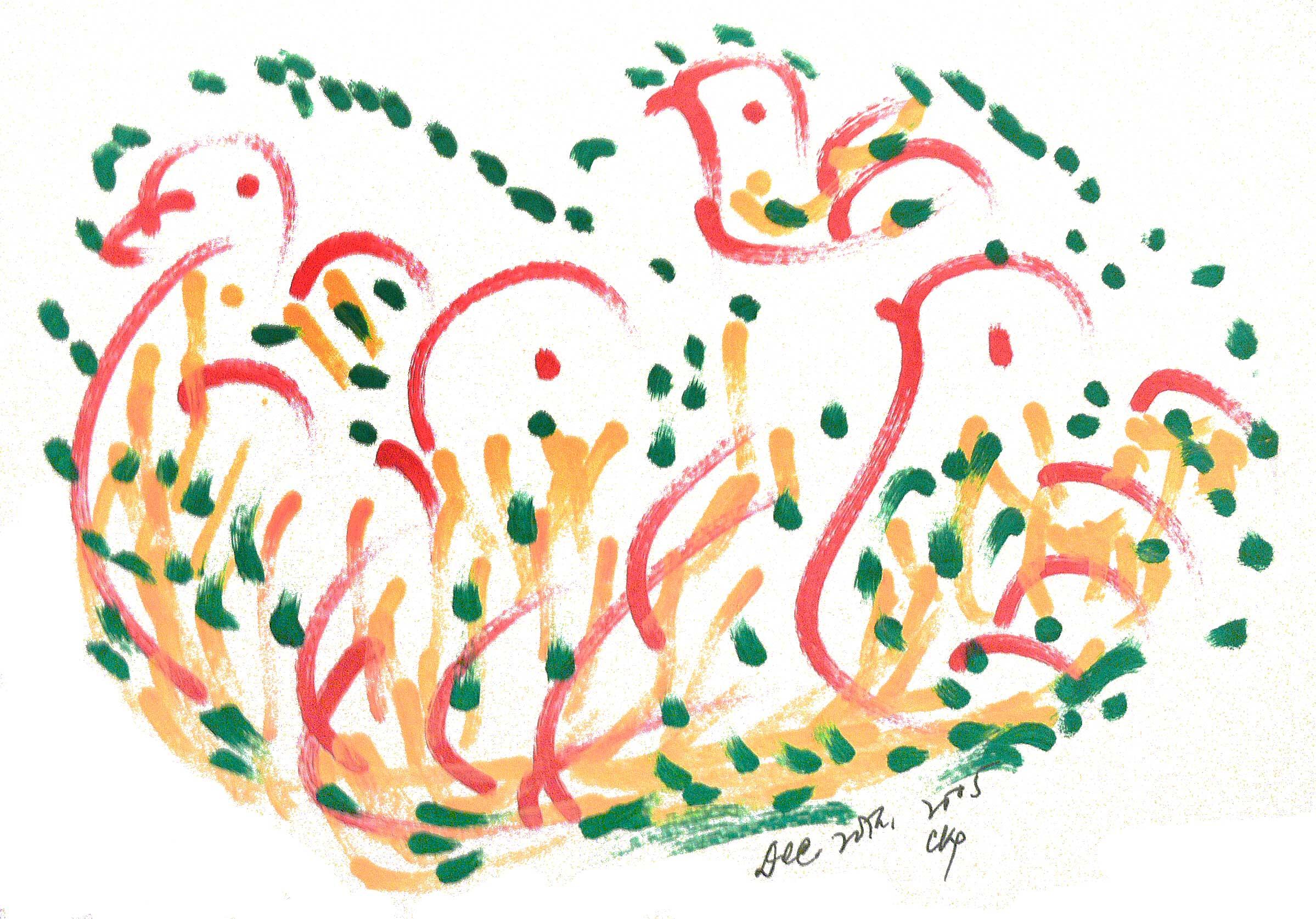 20-12-2005-2--Sri-Chinmoy