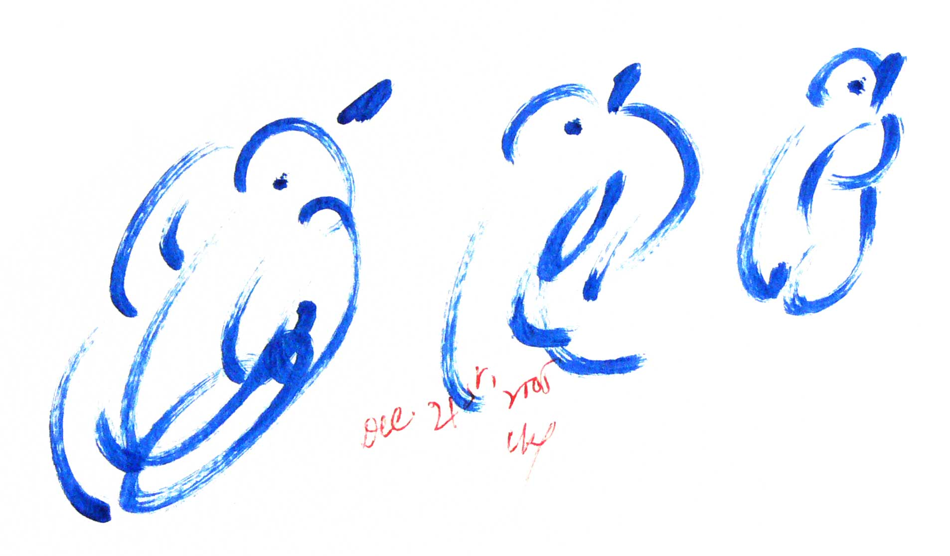 _Bird-Drawing-by-Sri-Chinmoy-21-1-2006-4
