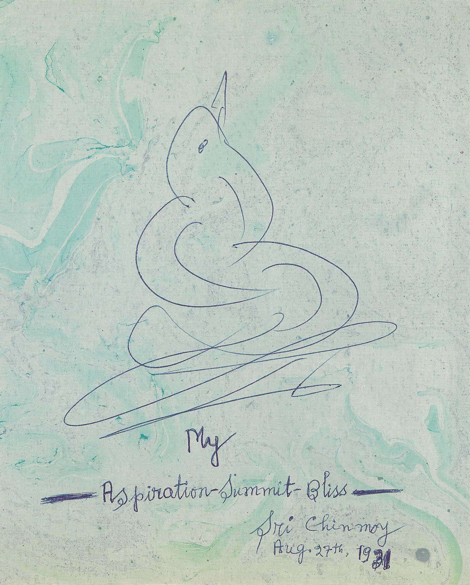 My-Aspiration-Summit-Bliss-Sri-Chinmoy