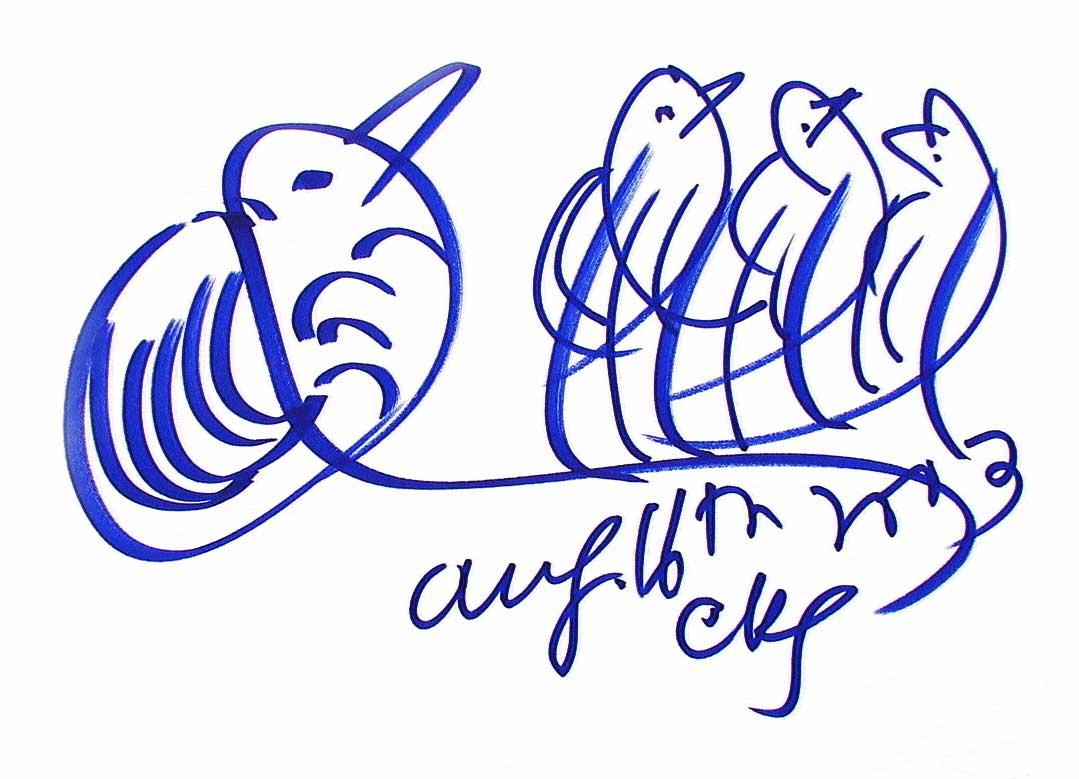 16-8-2003-sri-chinmoy
