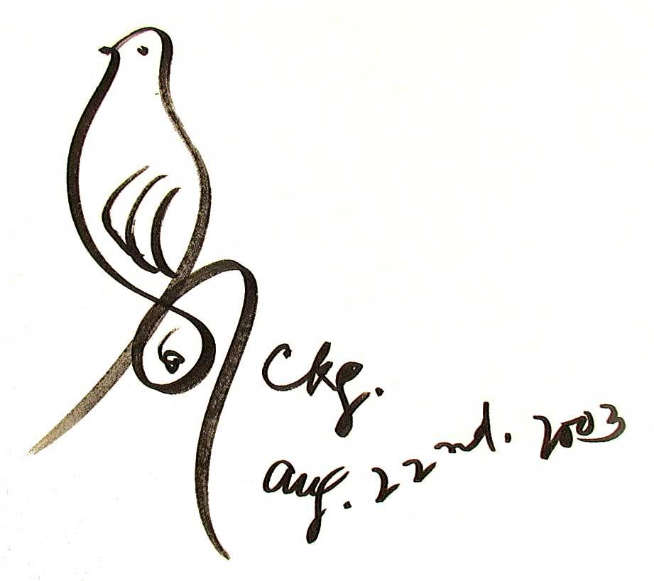22-8-2003-sri-chinmoy