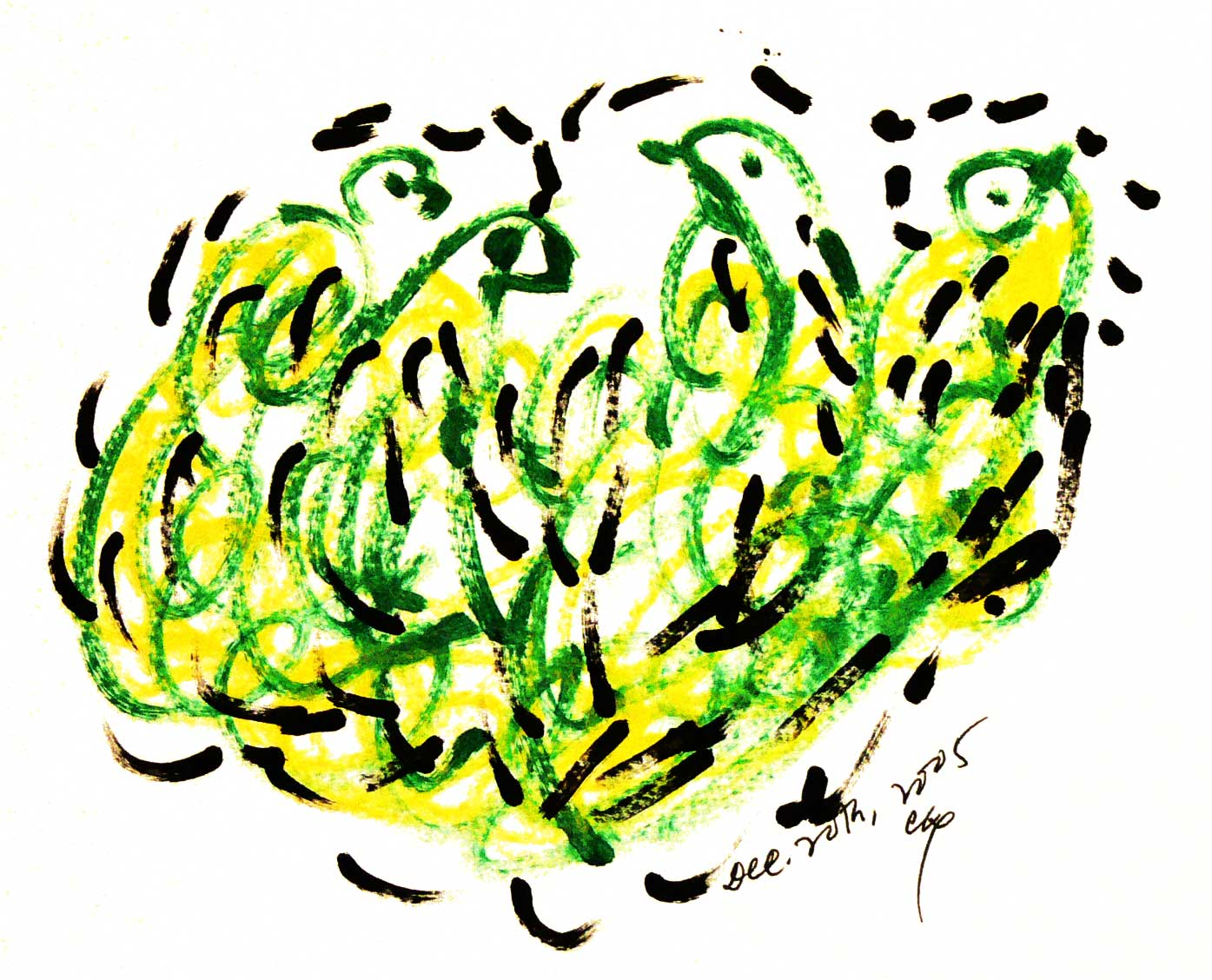 Bird-Drawing-20-12-2005-6-by-Sri-Chinmoy