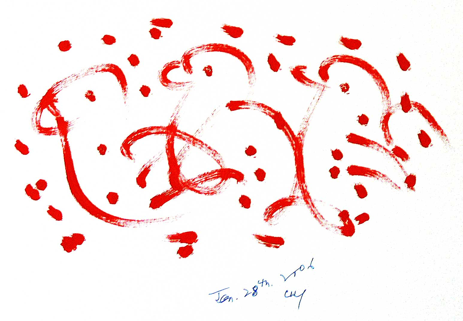 Bird-Drawing-28-1-2006-5-by-Sri-Chinmoy