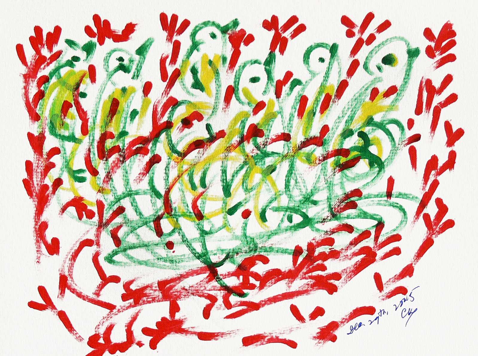 29-12-2005-sri-chinmoy