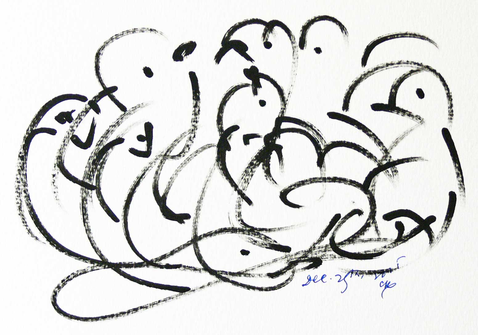 Bird-Drawing-by-Sri-Chinmoy-25-12-2005-3