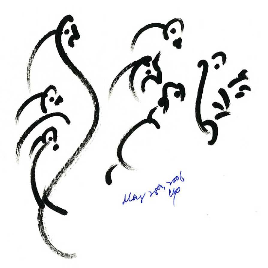 28-5-2006-2-sri-chinmoy