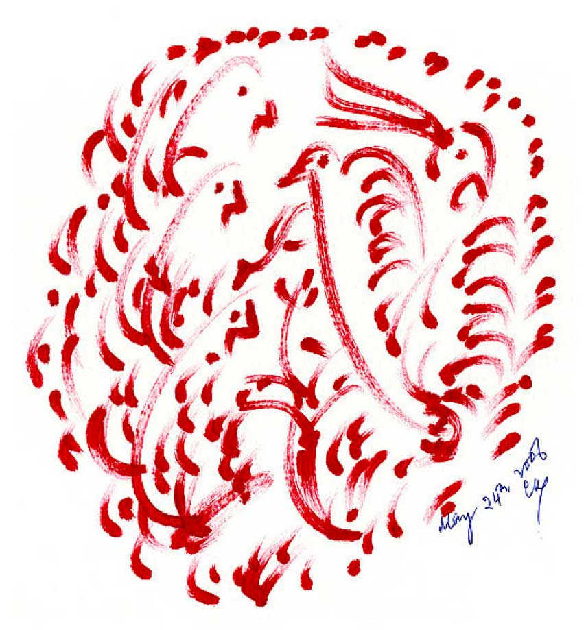 Bird Drawing by Sri Chinmoy 25-5-2006-7