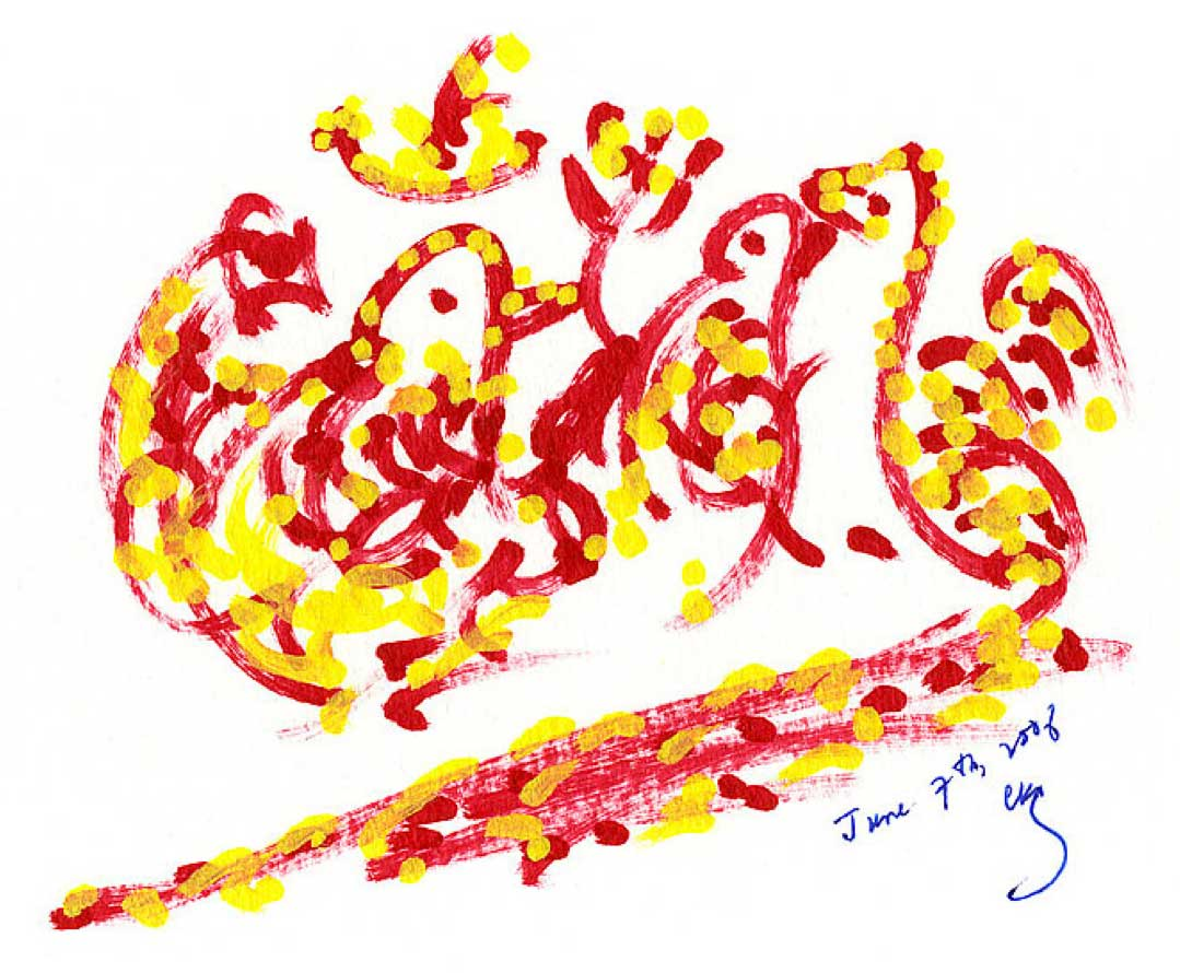 _Bird-Drawing-by-Sri-Chinmoy-7-6-2006-7