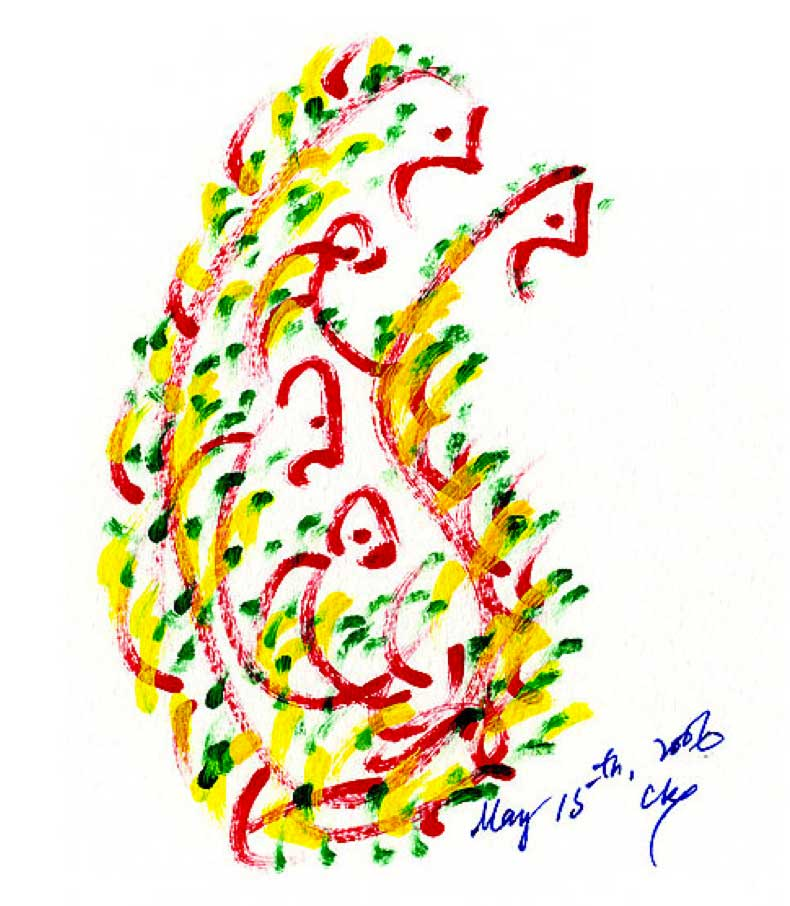 Bird-Drawing-by-Sri-Chinmoy-15-5-2006-10