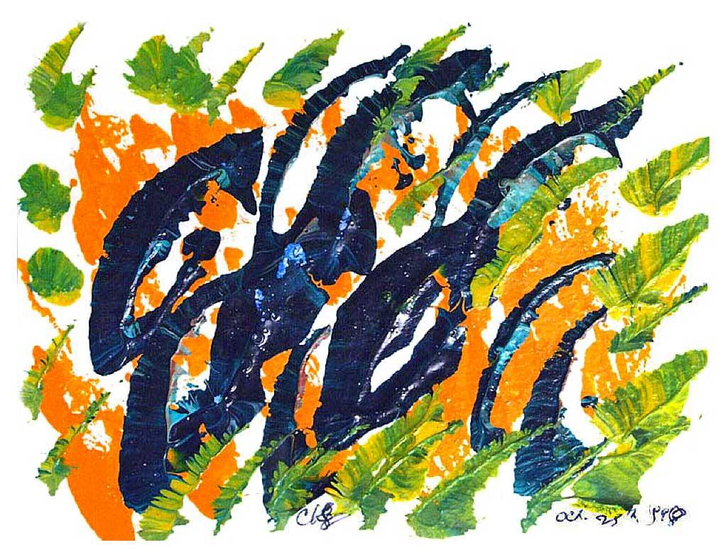 25-10-1998-sri-chinmoy