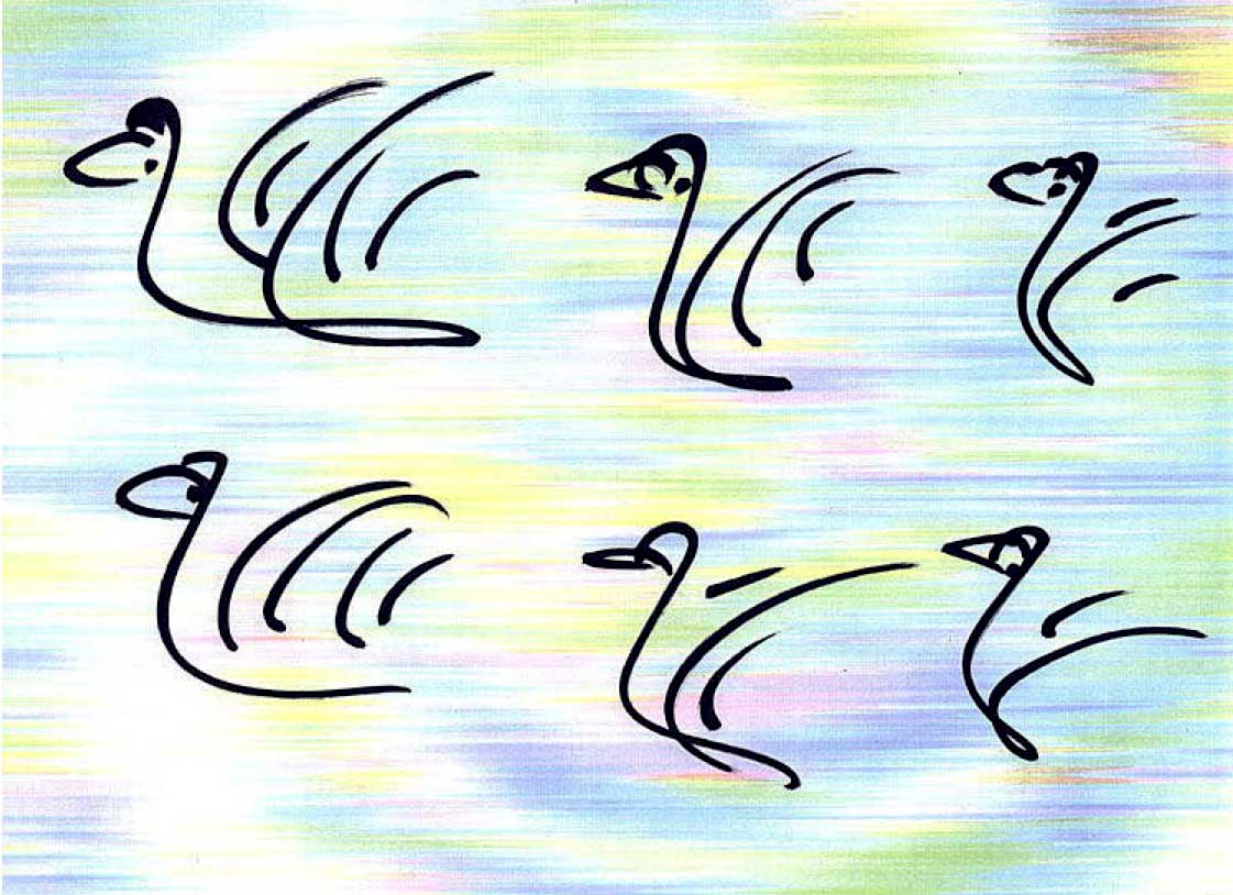 Soul-Bird-Drawing-by-Sri-Chinmoy-undated-272
