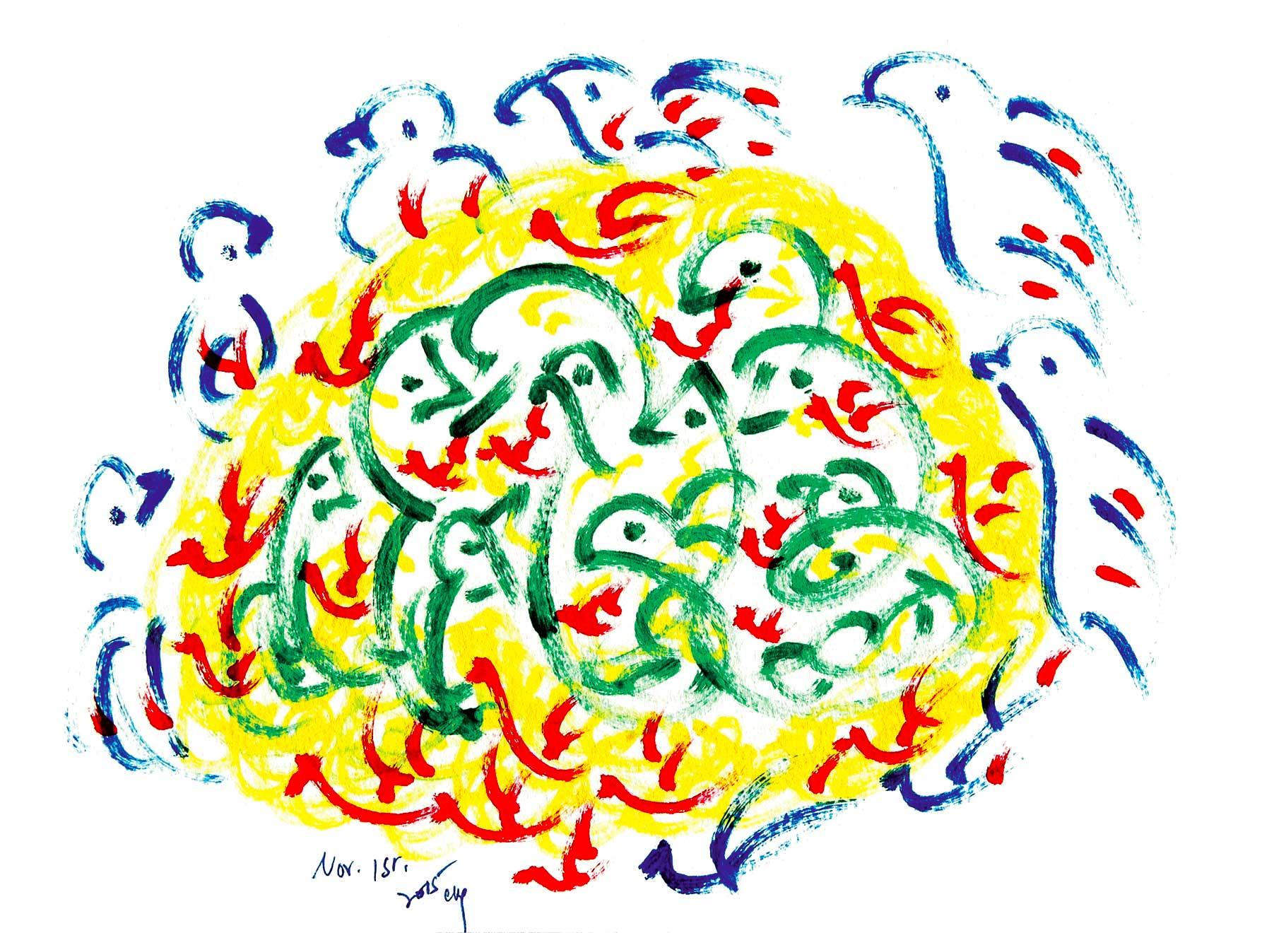 1-11-2005-sri-chinmoy
