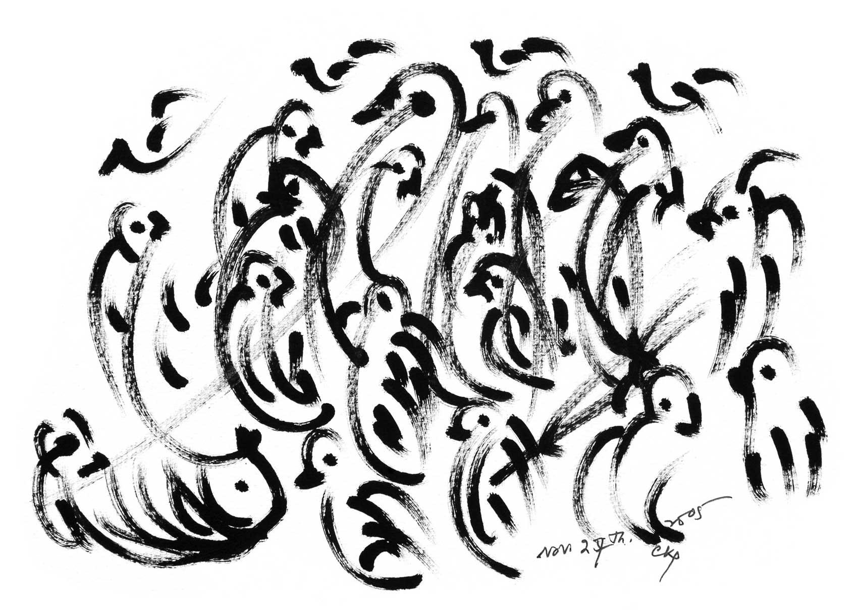 sri-chinmoy-27-11-2005