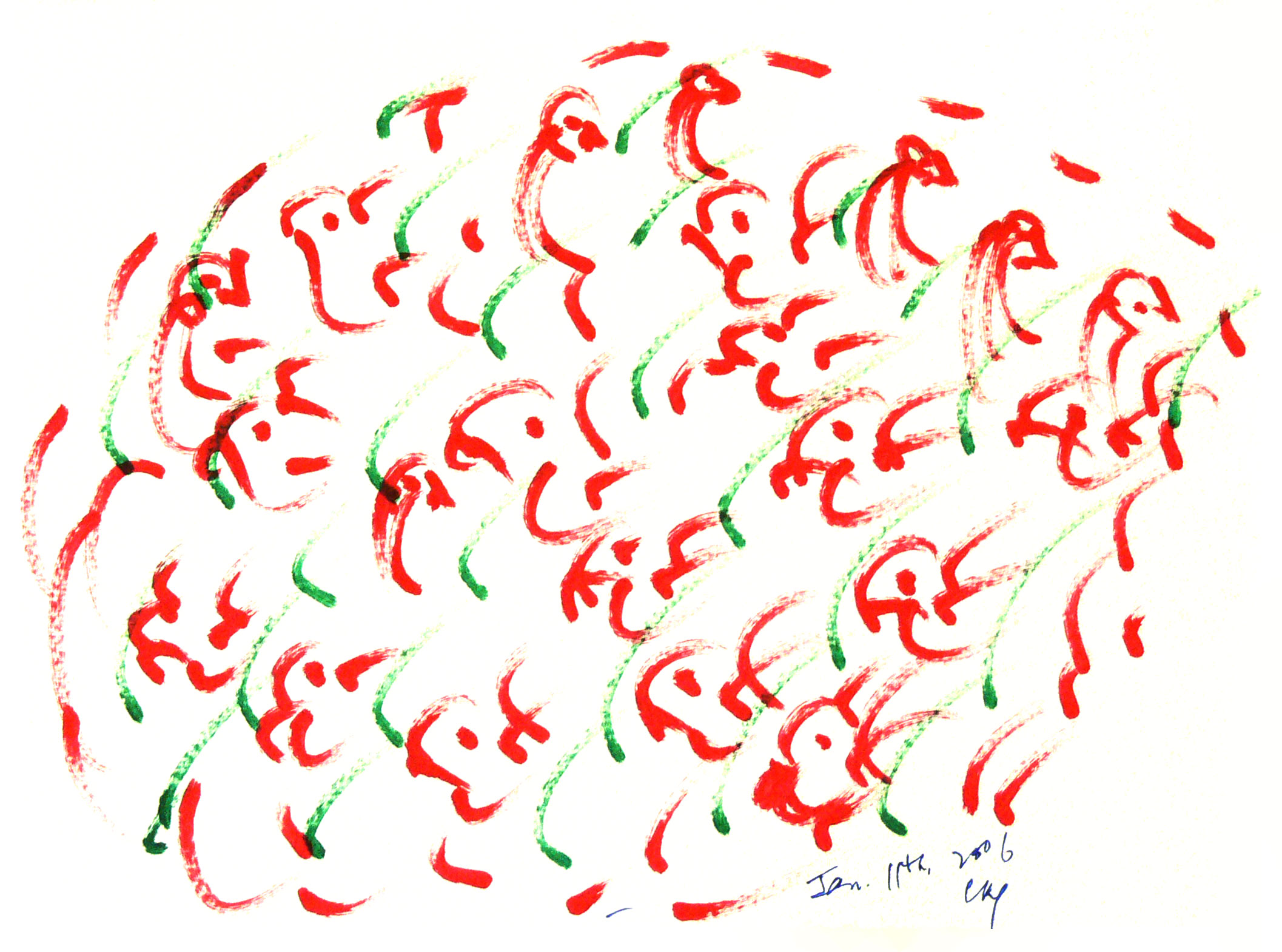 Soul-Bird-Drawing-by-Sri-Chinmoy-11-1-2006-4