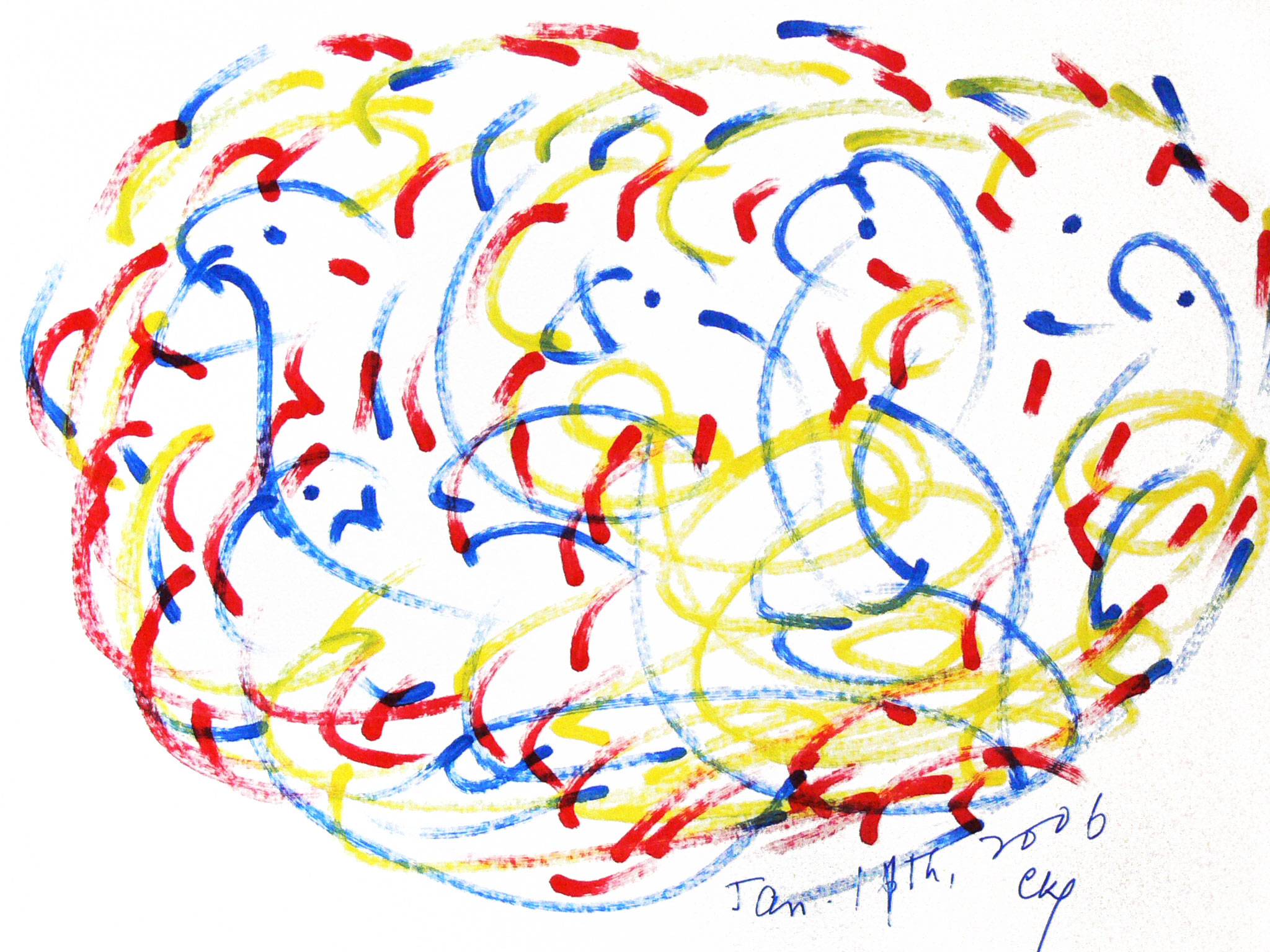Soul-Bird-Drawing-by-Sri-Chinmoy-11-1-2006-6