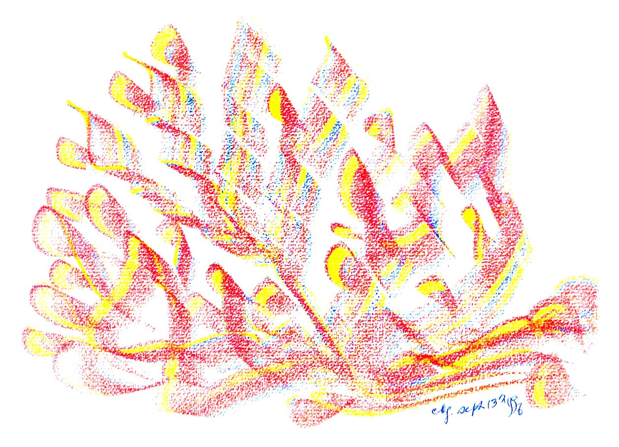 crayon-drawing-sri-chinmoy