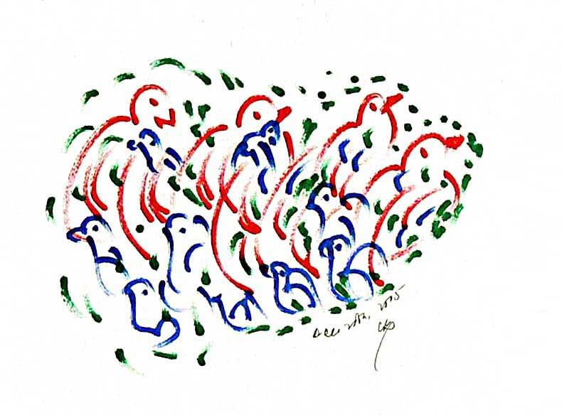 20-12-2005-sri-chinmoy2