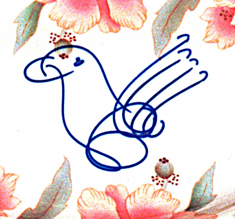 bird-sri-chinmoy
